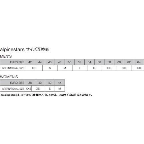 ANDES DRYSTAR パンツ ブラック 4XL