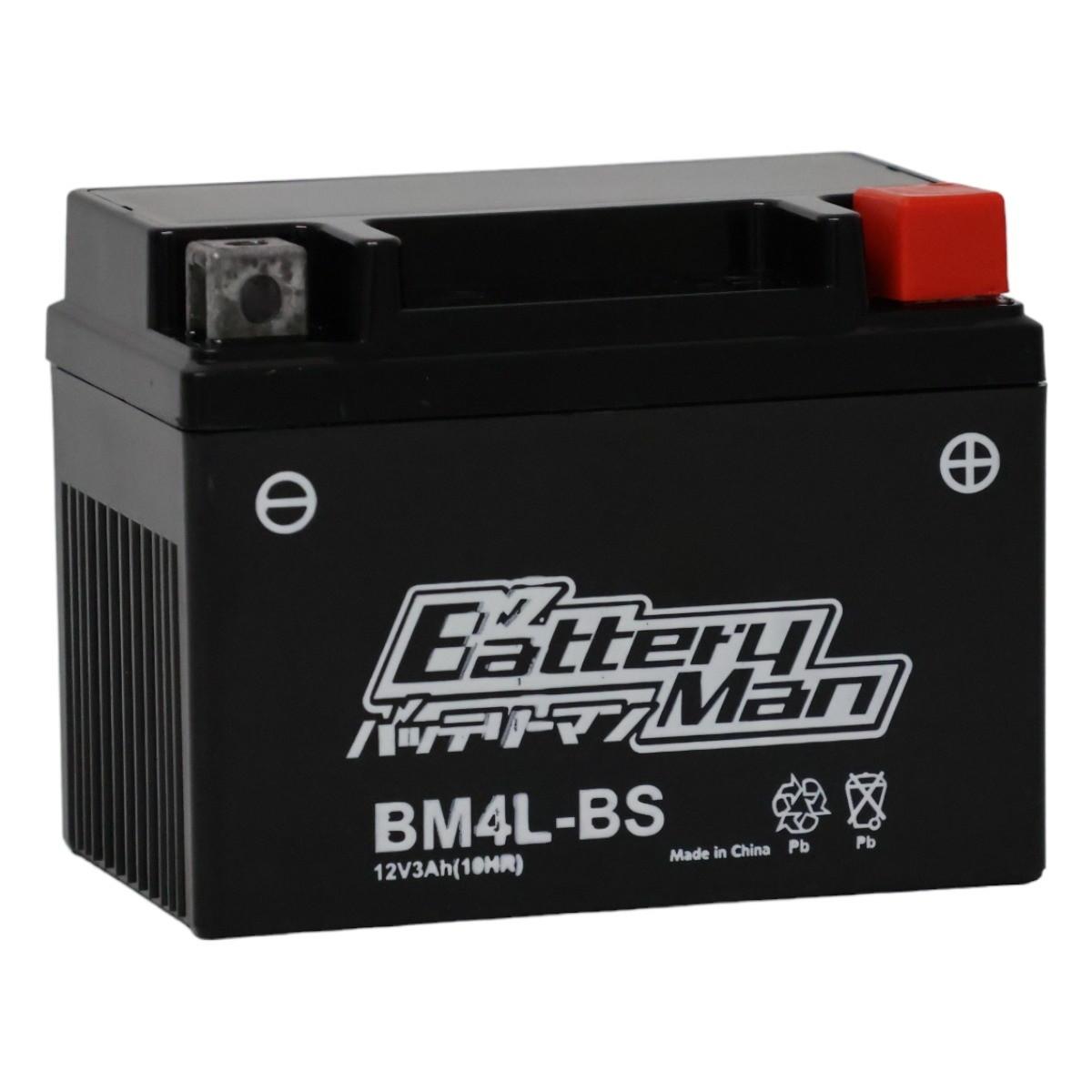 BM4B-BS(YT4B-BS、GT4B-5 互換)(液入充電済み)