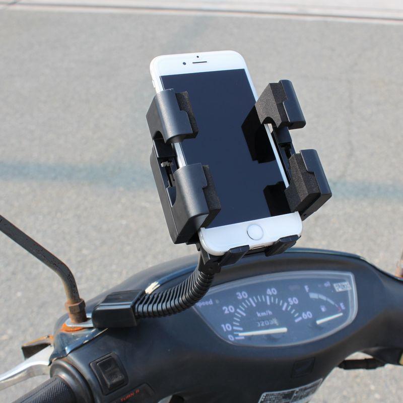 バイク用スマートフォンホルダー 固定スタンド