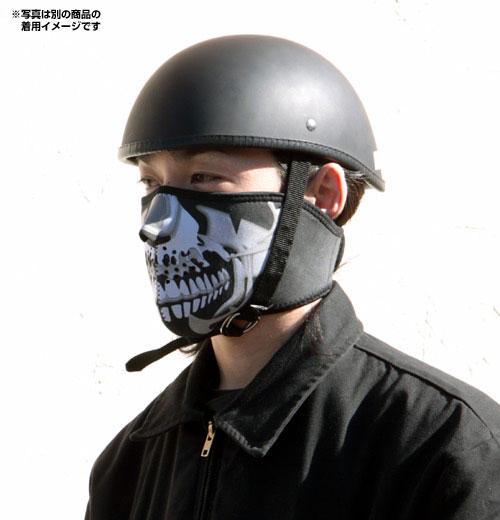 フェイスマスク ブラック/ハーフフェイスタイプ