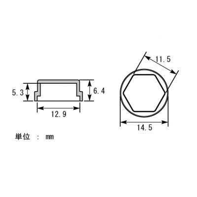 ボルトカバー 10mm/ クローム/3PCS