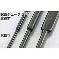収縮チューブφ3×70mm