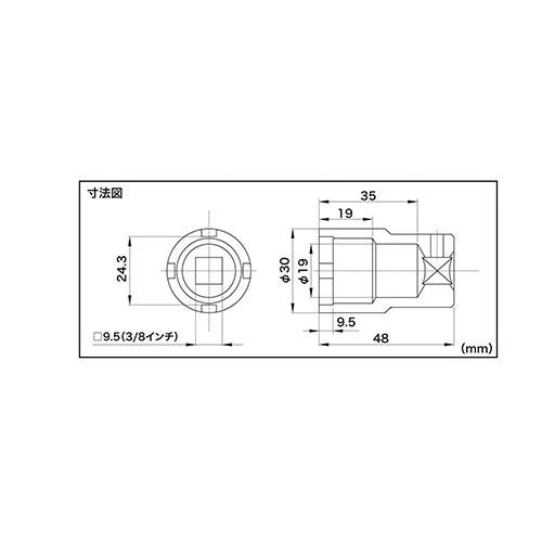 ロックナットレンチ 口サイズ9.5mm