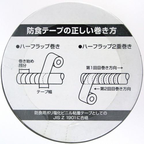 防食テープ シルバーグレー