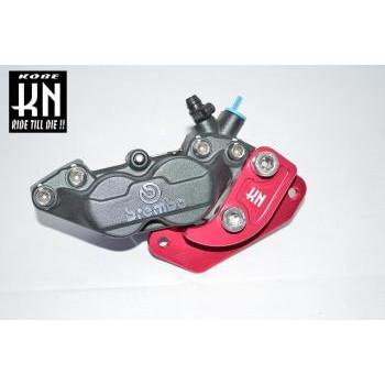 3Dキャリパーサポート [220mm 4POT] レッド