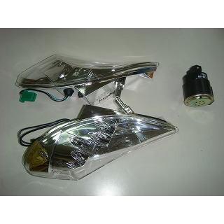 LED 前後ウインカーアッセン V125
