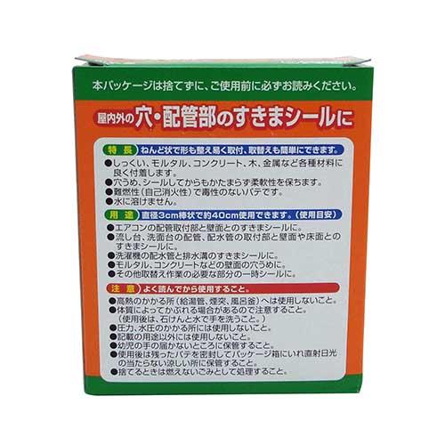 穴ウメシールパテ P01アイボリー 500g