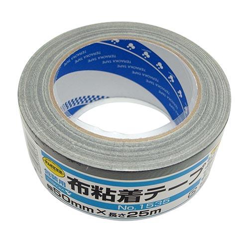 カラー布粘着テープ NO.1535 ブラック 50mm×25m