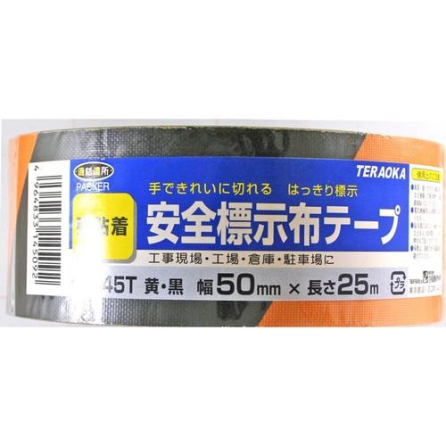 安全標示布テープ No.145T