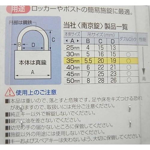 aiai 南京錠 IB-003