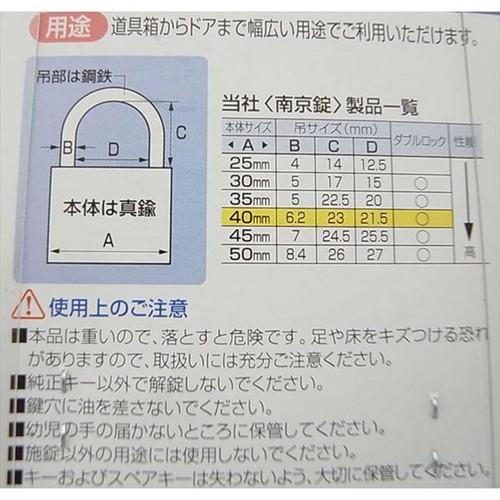 aiai 南京錠 IB-004