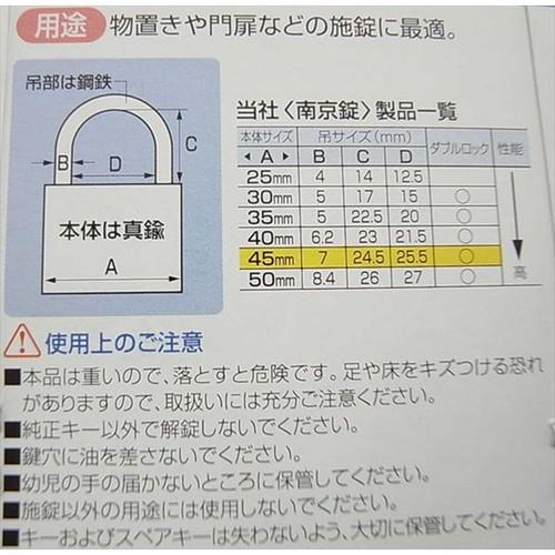 aiai 南京錠 IB-005
