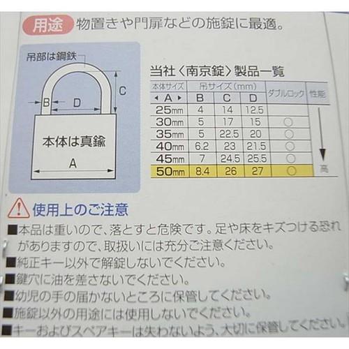 aiai 南京錠 IB-006