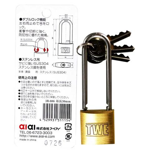 ステンレス吊長 南京錠 IB-086