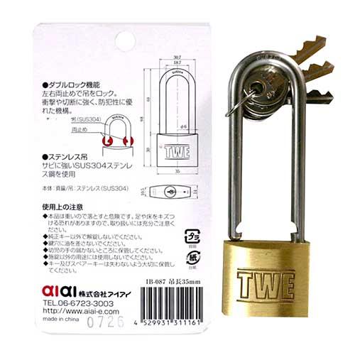 ステンレス吊長 南京錠 IB-087