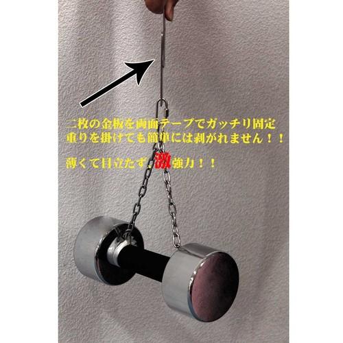 激強力両面テープ 薄板用 WKG-011