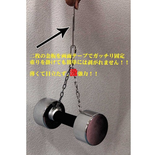 激強力両面テープ 薄板用 WKG-014