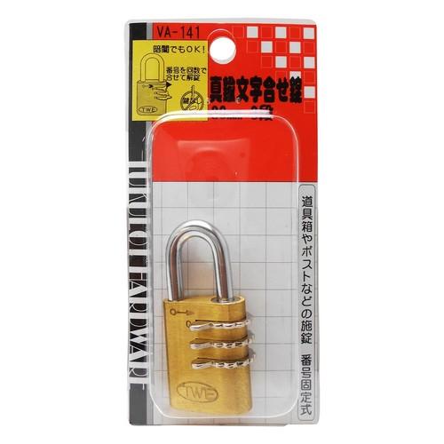 真鍮文字合せ錠 VA-141