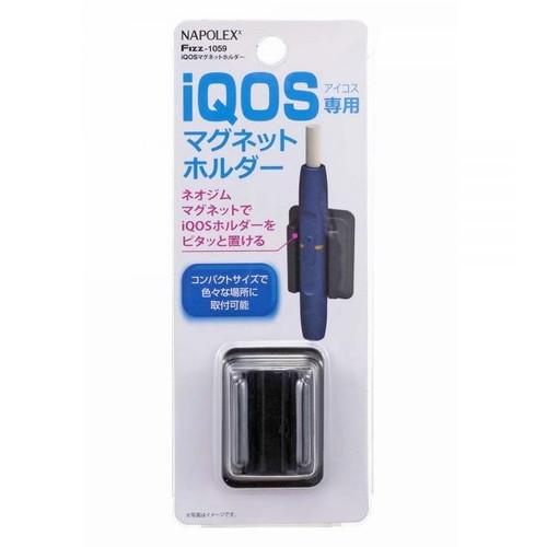iQOS(アイコス)専用 マグネットホルダー ブラック