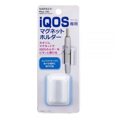iQOS(アイコス)専用 マグネットホルダー ホワイト
