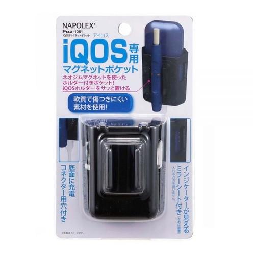 iQOS(アイコス)専用 マグネットポケット ブラック
