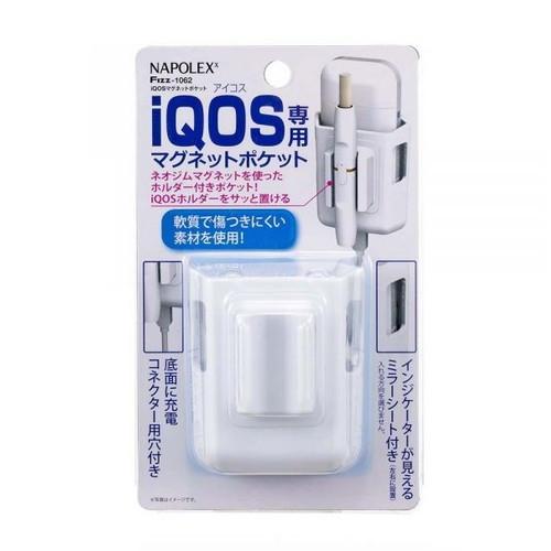 iQOS(アイコス)専用 マグネットポケット ホワイト