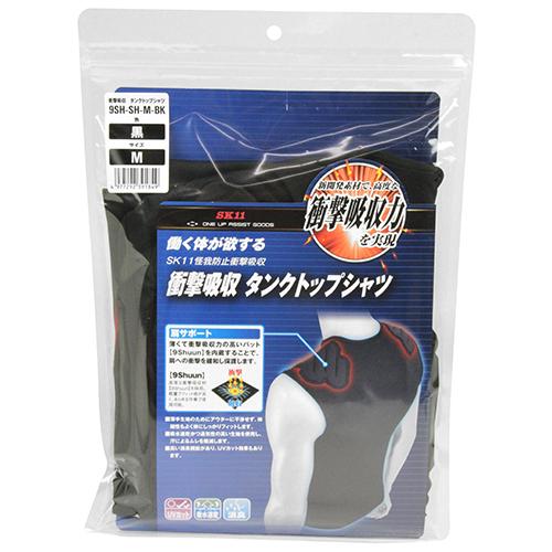 衝撃吸収 タンクトップシャツ 9SH-SH-M-BK