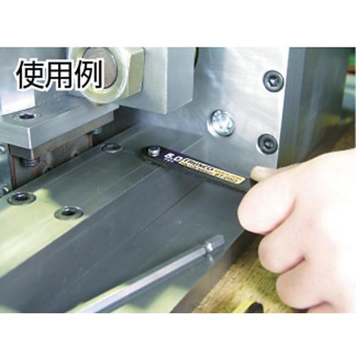薄型オフセットレンチ 6.0mm