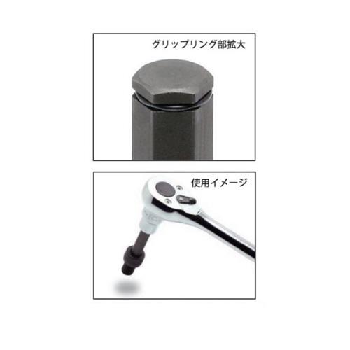 ヘックスビットソケット グリップリング付き 12mm