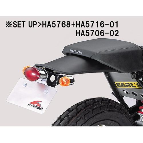 ミニウインカーKIT(ORレンズ) FTR223