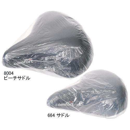 SD-HC サドル保護キャップ 50枚入り