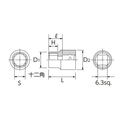 B2-1/4 6.3sq.ソケット(十二角)
