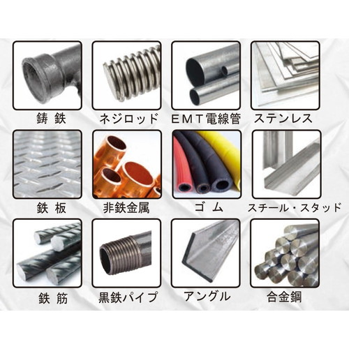 KSK-405218 超鋼チップ付きセーバーソーCTR ステンレス管・鋳鉄管用