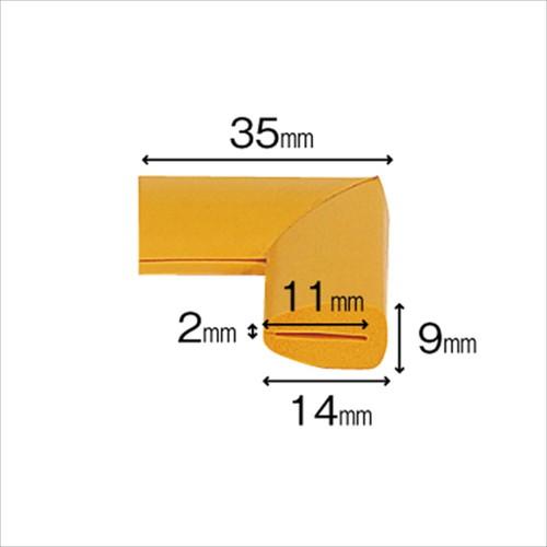 安心クッションはさみこみ型コーナー用 幅9mm×長さ35mm×高さ14mm ブラック