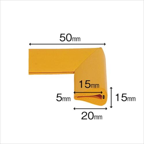 安心クッションはさみこみ型コーナー用 幅15mm×長さ50mm×高さ20mm ブラウン