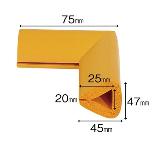 安心クッションはさみこみ型コーナー用 幅47mm×長さ75mm×高さ45mm イエロー