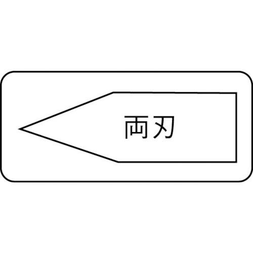 平タガネ 13mm×160mm