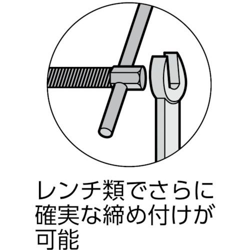 C型シャコ万力 200mm