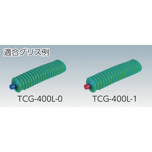 グリスガン TAG508N用 スイッチ