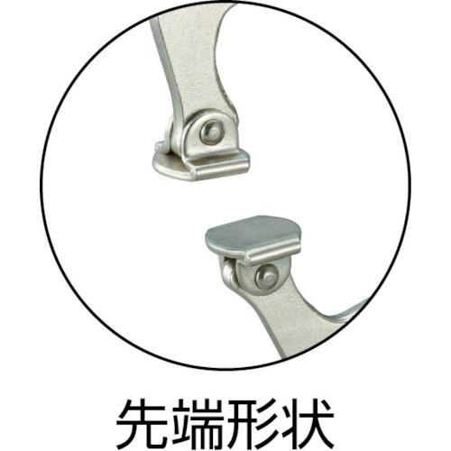 C型グリッププライヤ(皿付き) 280mm