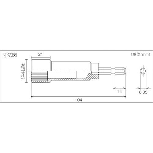電動ドリル用12角ソケット 17mm 高耐久タイプ