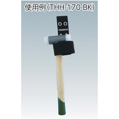 工具丁番付ホルダー ブラック ハンマー用