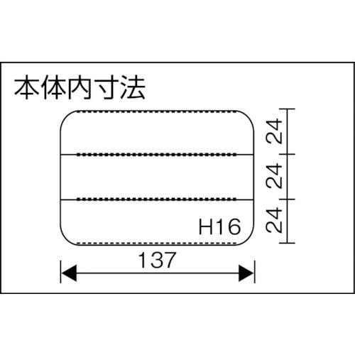 スーパーピッチミニマム SP-750 クリア