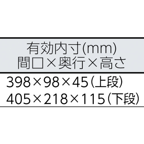 BX322SV ツールケース(メタル) V形2段式 シルバー