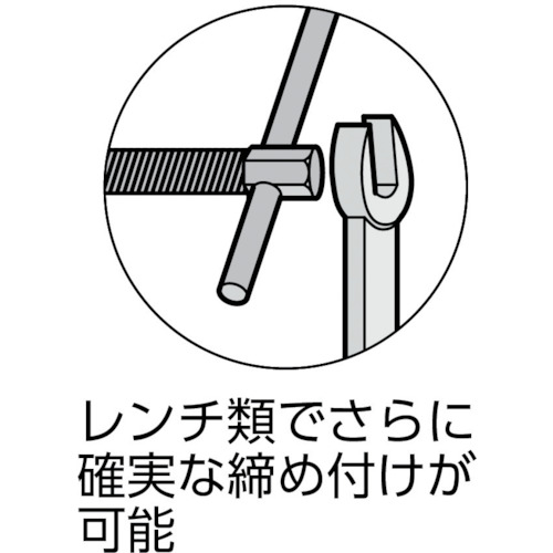 C型シャコ万力 125mm
