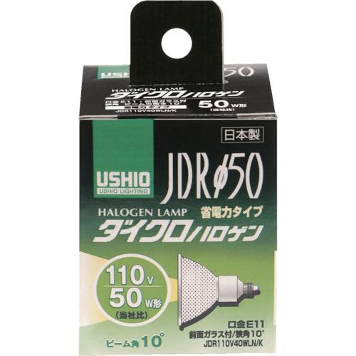 ダイクロハロゲン JDR110V40WLN/K