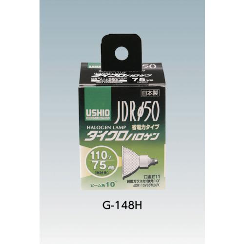 ダイクロハロゲン JDR110V65WLN/K
