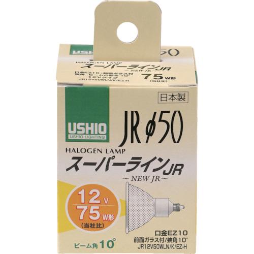 スーパーライン JR12V50WLN/K/EZーH
