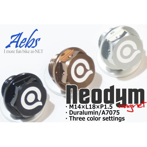 A-61633-BK Neodym(ネオジム) ドレンボルト ホンダ/ヤマハ系 ブラック