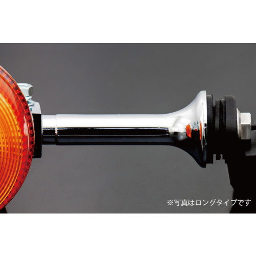 ARCHI Z2タイプ LEDリアウインカーセット ショートタイプ Z900RSフェンダーレスキットType-III専用
